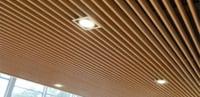 Купить Реечный потолок по привлекательной цене в Омске