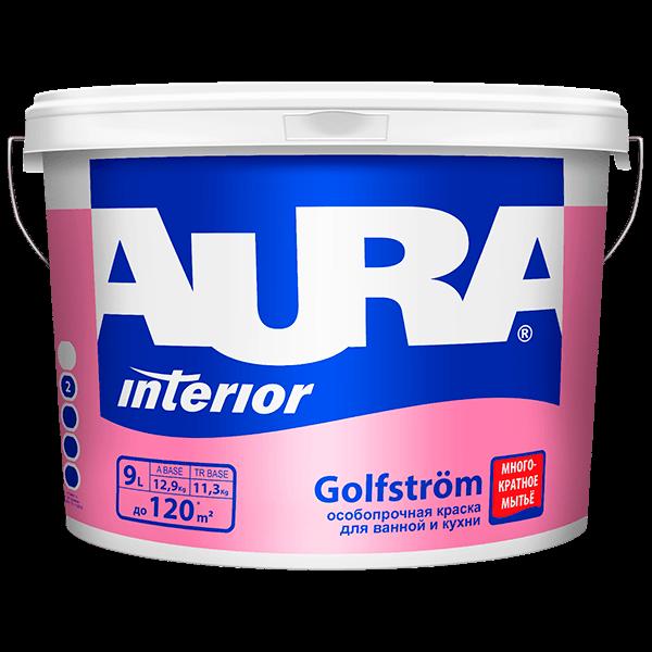 Купить краску для фасада Aura Interior Golfstrom в Омске