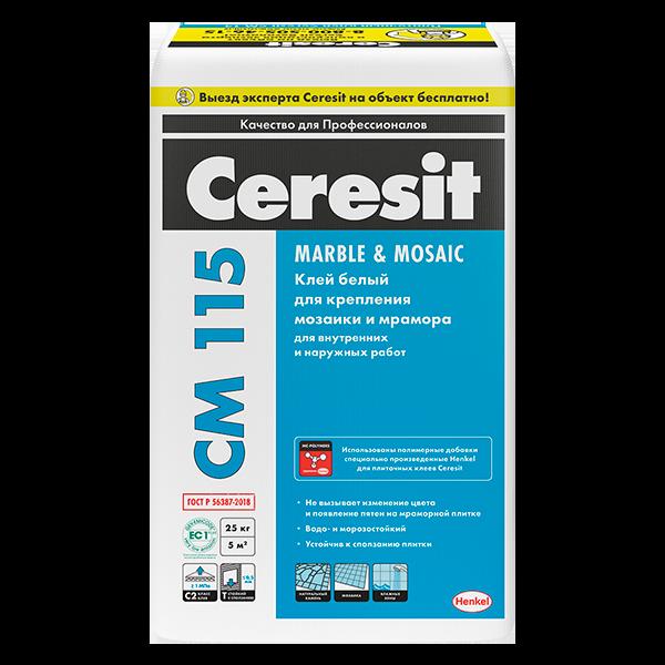 Купить клей для плитки Ceresit CM 115 Омск