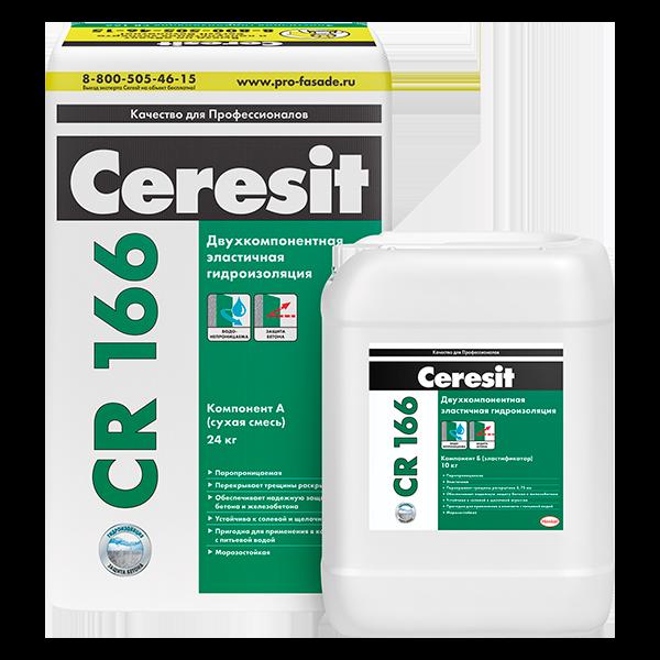 Купить гидроизоляция Ceresit CR 166 Омск