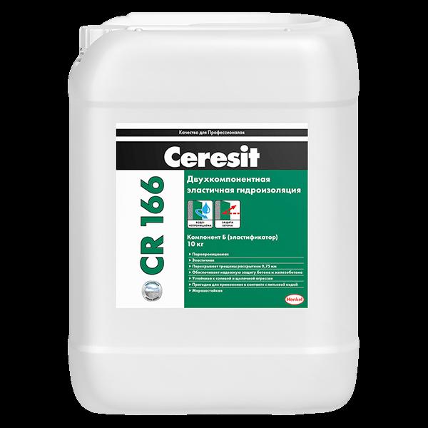 Гидроизоляция эластичная Ceresit CR 166