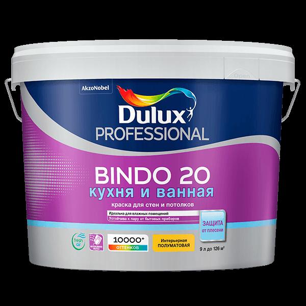 Купить краску для стен Dulux Bindo 20 Омск