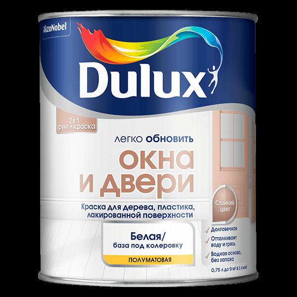 Купить краска для пластика Dulux Окна и Двери Омск