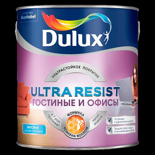 Купить краска Dulux Ultra Resist Гостиные и Офисы Омск