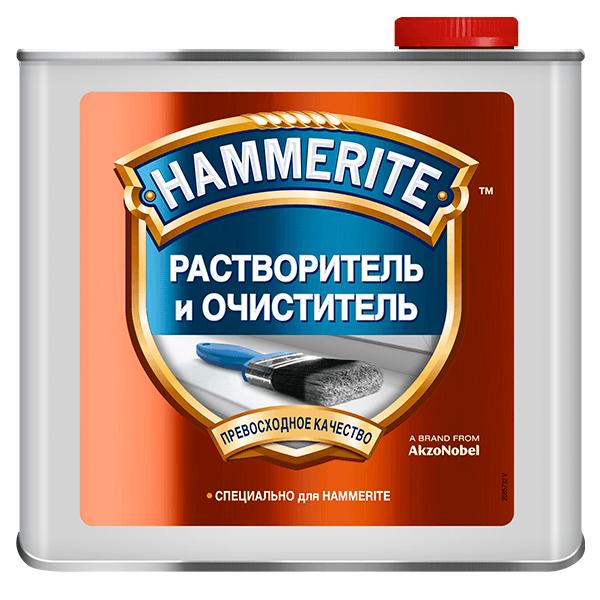 Купить Hammerite растворитель и очиститель Омск