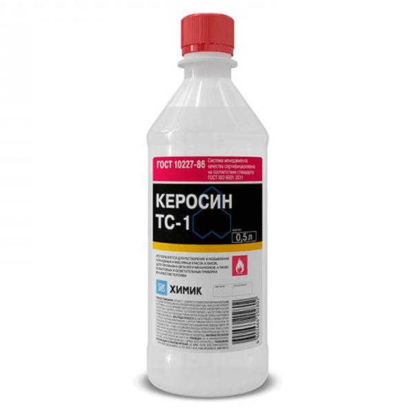 Купить Керосин Химик Омск