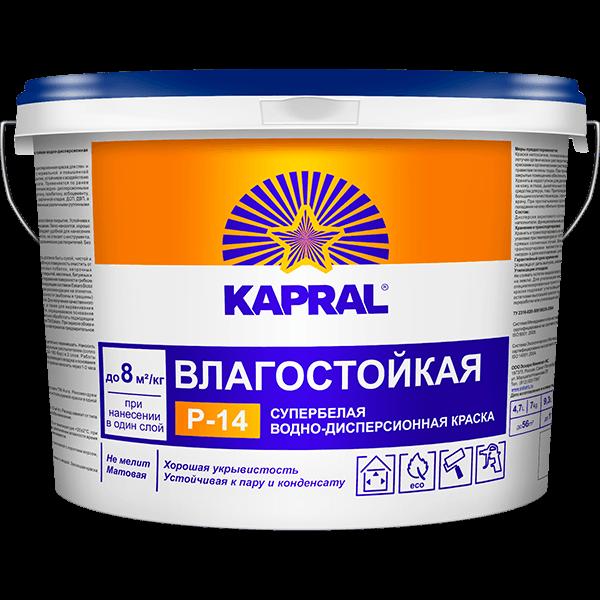 Купить интерьерная краска Kapral P 14 Омск