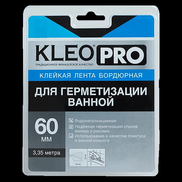 Купить скотч Kleo PRO Для герметизации ванной Омск