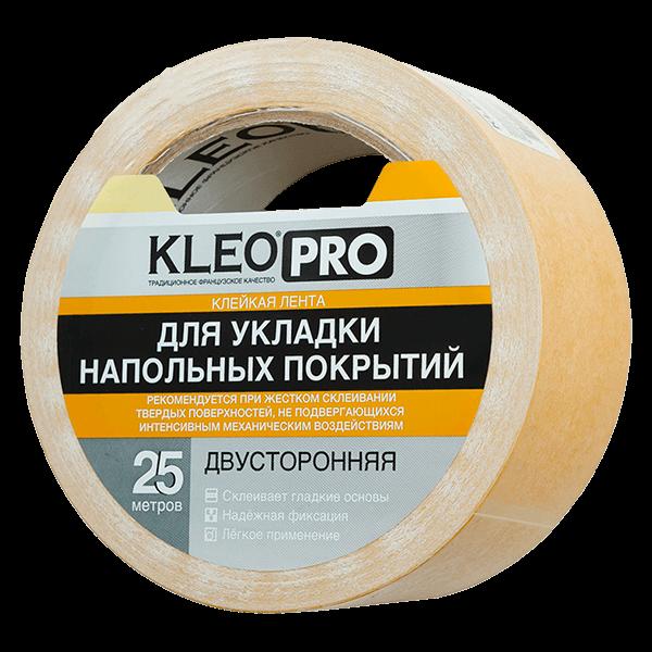 Купить скотч Kleo PRO Для напольных покрытий Омск