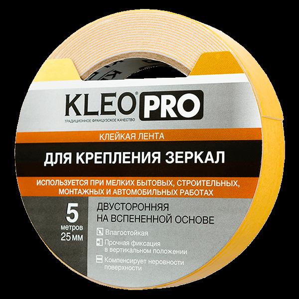Купить скотч Kleo PRO Для крепления зеркал Омск