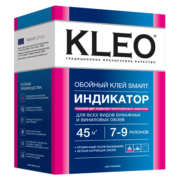 Купить клей для обоев Kleo Smart 45 Индикатор Омск