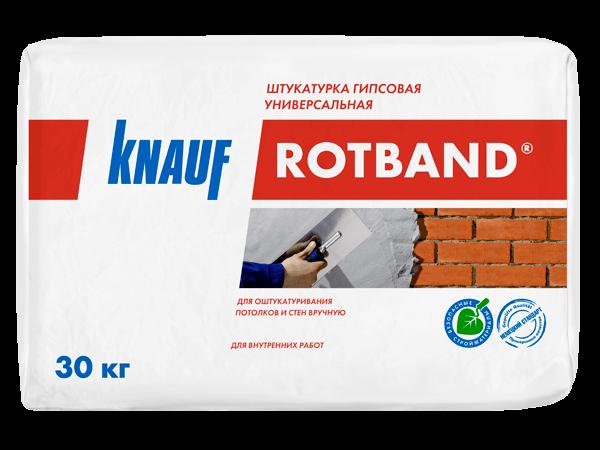 Штукатурка гипсовая универсальная Кнауф Ротбанд Омск