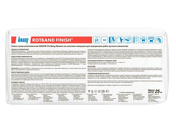 Купить Knauf Rotband Finish гипсовую шпаклевку