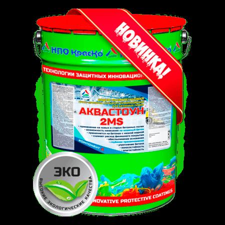 Купить краску для бетонного пола Краско Аквастоун-2MS Омск