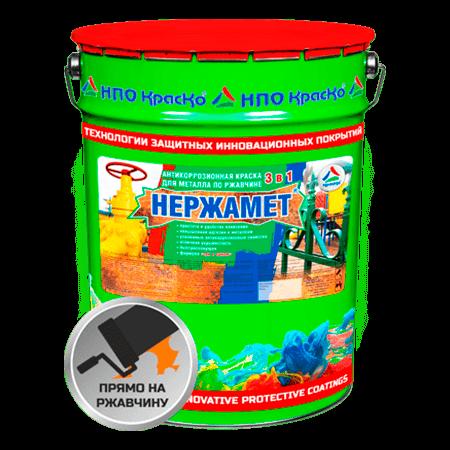 Купить краску по металлу Краско Нержамет Омск