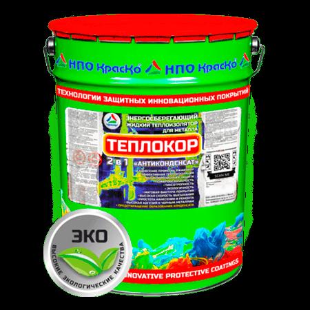 Купить жидкий утеплитель Теплокор Омск