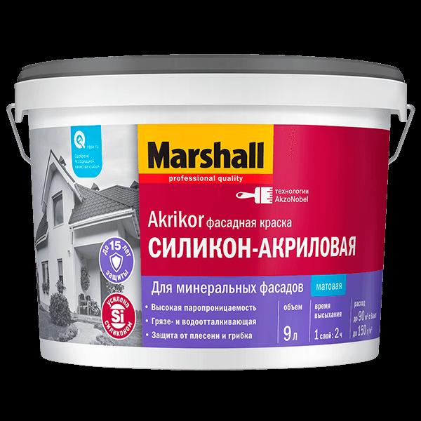 Купить краску фасадную Marshall Akrikor Фасадная Силикон-акриловая Омск