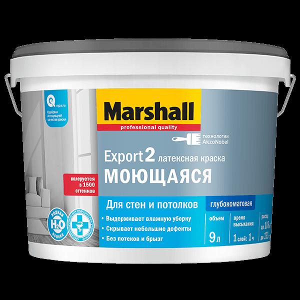 Купить краска для стен Marshall Export 2 Омск