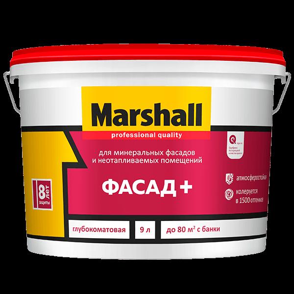 Купить краска фасадная Marshall Фасад + Омск