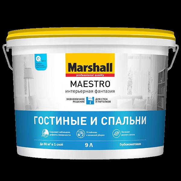 Купить краска интерьерная Marshall Maestro Гостиные и Спальни Омск