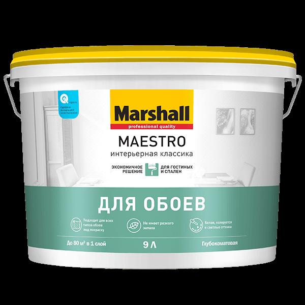 Купить краска интерьерная Marshall Maestro Для Обоев Омск