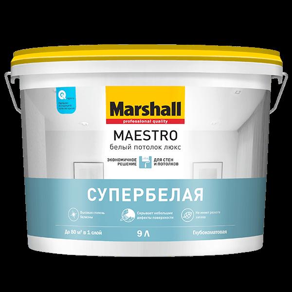 Купить краска интерьерная Marshall Maestro Супербелая Омск