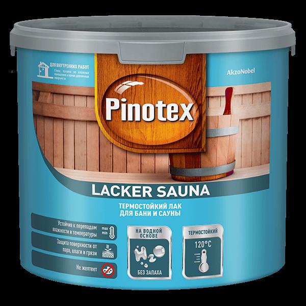Лак Пинотекс Lacker Sauna Омск