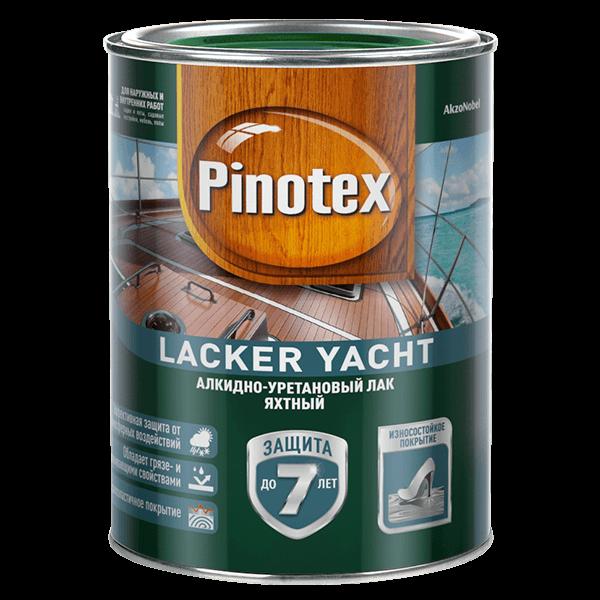 Купить лак для дерева Pinotex Lacker Yacht Омск