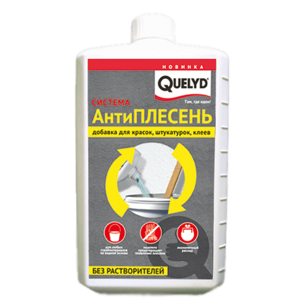 Купить Антиплесень Quelyd добавка для красок Омск