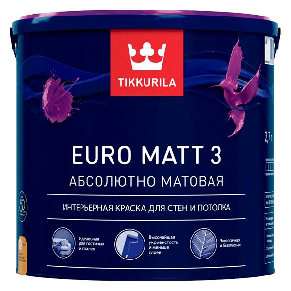 Купить краска Tikkurala Euro Matt 3 Омск