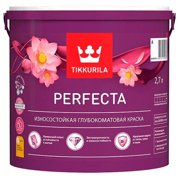 Купить краска Tikkurala Perfecta Омск