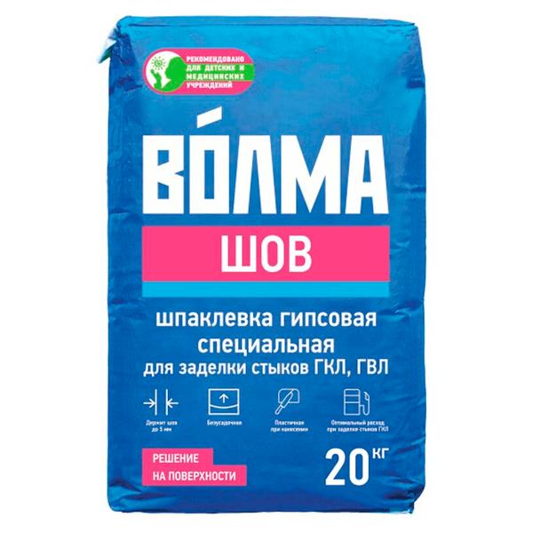 Купить шпаклевка гипсовая для ГКЛ Волма Шов Омск