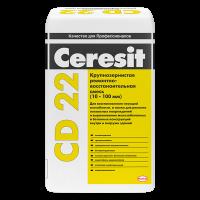 Купить смесь для ремонта бетона Ceresit CD 22 Омск