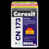 Купить Стяжка пола Ceresit CN 173 Омск