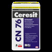 Купить Стяжка пола Ceresit CN 76 Extrahart Омск