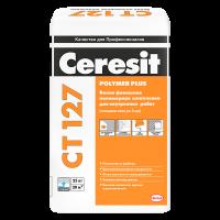Купить шпаклевка Ceresit CT 127 Омск