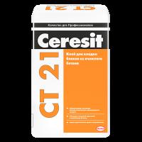 Купить Клей для кладки блоков Ceresit CT 12 Омск