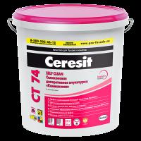 Купить штукатурка Ceresit CT 74 Омск