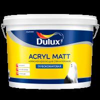 Купить краску для стен Dulux Acryl Matt Омск