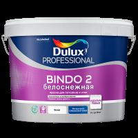 Купить краску для потолков Dulux Bindo 2 Омск