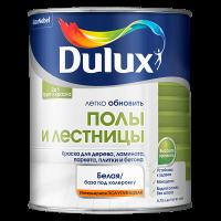 Купить краска для пластика Dulux Полы и Лестницы Омск