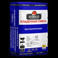 Купить кладочная смесь Геркулес GB-14 Омск