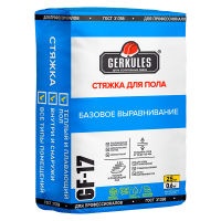 Купить Стяжка для пола Геркулес GF-17 Омск