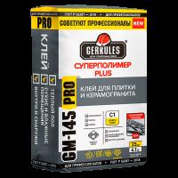 Купить Клея для плитки Геркулес GM-145 Омск