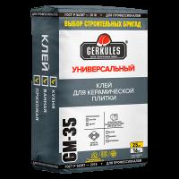 Купить Клей для плитки Геркулес GM-35 Омск