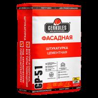 Купить Штукатурка цементная Геркулес GP-51 Омск