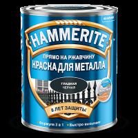 Купить краску для металла Hammerite Гладкая глянцевая