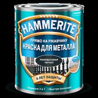 Купить краску для металла Hammerite Гладкая полуматовая