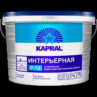 Купить интерьерная краска Kapral P 12 Омск