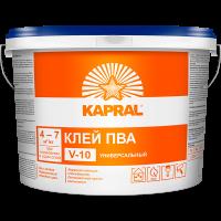 Купить клей ПВА Kapral V 10 Омск